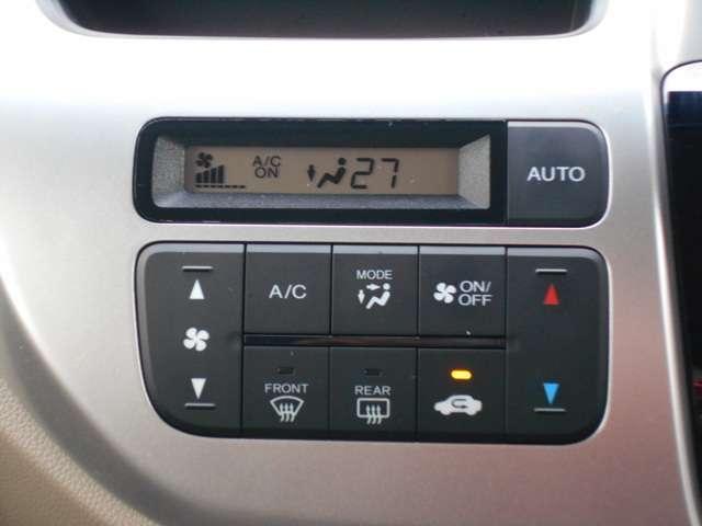 「ホンダ」「N-WGN」「コンパクトカー」「千葉県」の中古車7