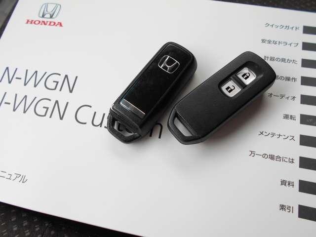 「ホンダ」「N-WGN」「コンパクトカー」「千葉県」の中古車11