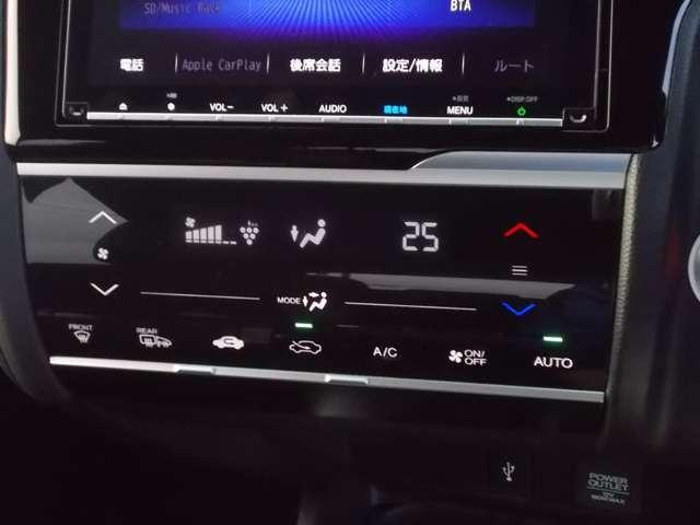 L ホンダセンシング 2年保証付 デモカー 衝突被害軽減ブレーキ アダプティブクルーズコントロール サイド&カーテンエアバッグ メモリーナビ Bカメラ フルセグTV ETC スマートキー ワンオーナー車(9枚目)