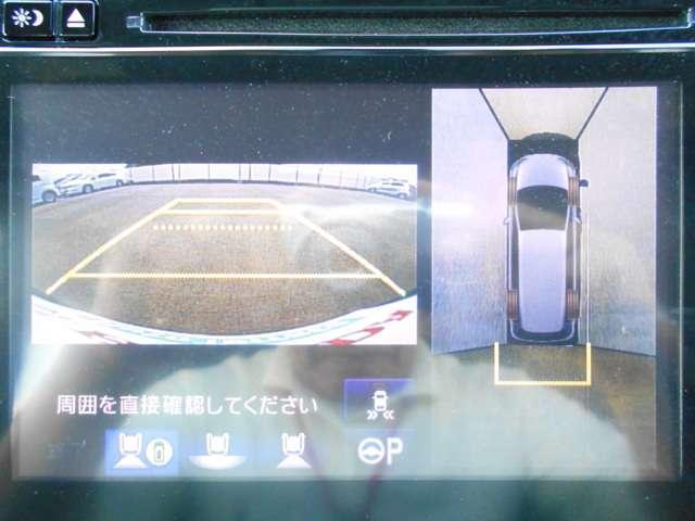 車を上から見ているようなマルチビューカメラシステム!車庫入れが苦手な方も、これがあればドライブするのが楽しくなるはず。