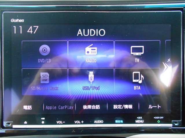 純正ナビです。DVD/CD再生のほかにもフルセグTV、ミュージックサーバー、Bluetooth連携機能も装備されとっても便利です!