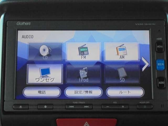 「ホンダ」「N-BOX+カスタム」「コンパクトカー」「千葉県」の中古車4