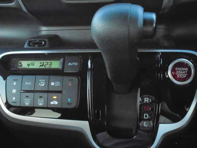 「ホンダ」「N-BOX+カスタム」「コンパクトカー」「千葉県」の中古車10