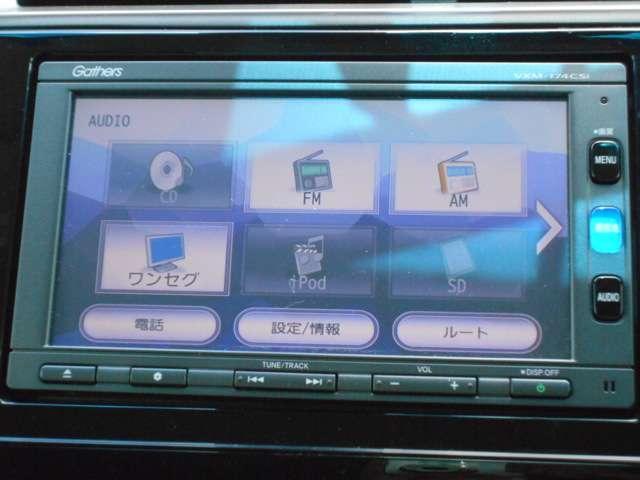 「ホンダ」「シャトル」「ステーションワゴン」「千葉県」の中古車4