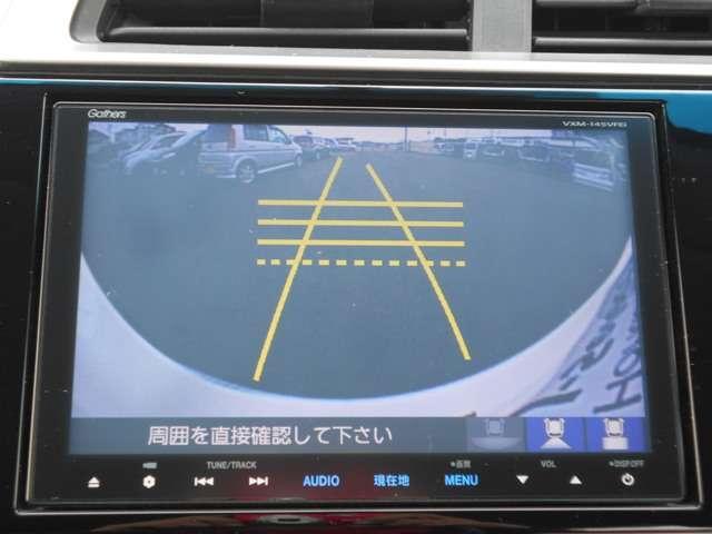 「ホンダ」「フィット」「コンパクトカー」「千葉県」の中古車4