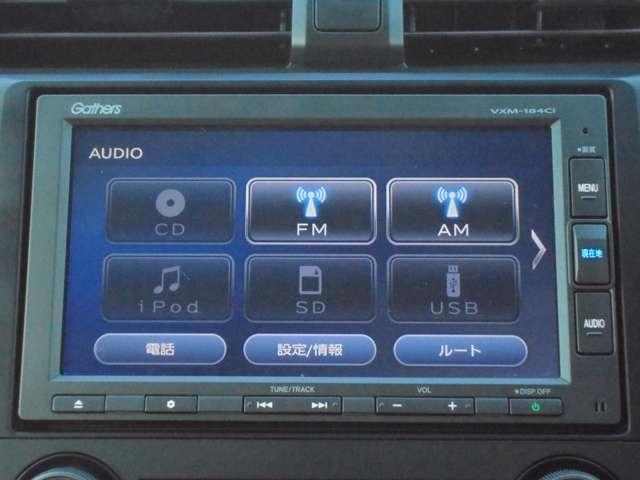 「ホンダ」「シビック」「コンパクトカー」「千葉県」の中古車5
