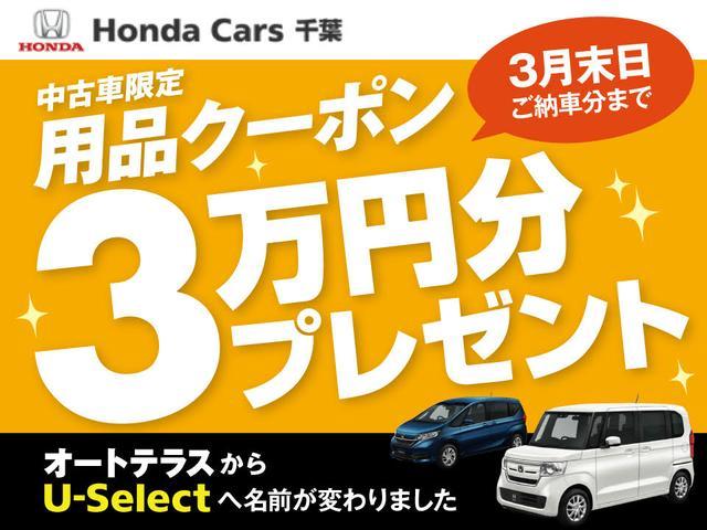 「ホンダ」「シビック」「コンパクトカー」「千葉県」の中古車21
