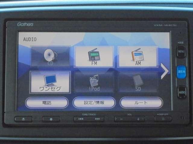 「ホンダ」「N-ONE」「コンパクトカー」「千葉県」の中古車3