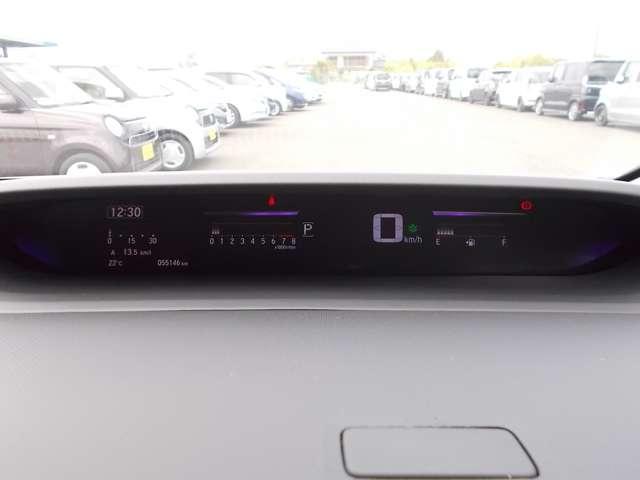 スパーダ・クールスピリット ホンダセンシング 認定中古車 衝突被害軽減ブレーキ クルーズコントロール ドラレコ メモリーナビ Bカメラ フルセグTV 両側電動スライドドア 後席モニター 純正アルミ ETC スマートキー ワンオーナー車(8枚目)