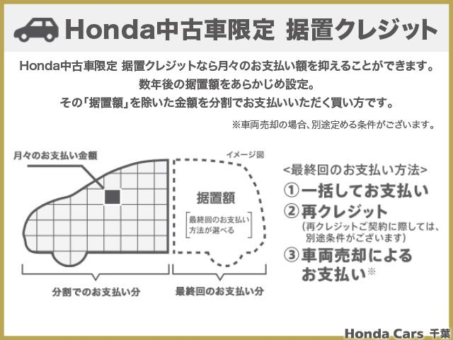 13G Honda認定中古車 ポータブルナビ ワンセグTV CDチューナー キーレスエントリー ドライブレコーダー セキュリティアラーム ワンオーナー車(34枚目)