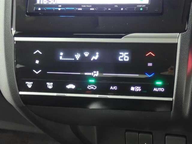 13G・F 2年保証付 衝突被害軽減ブレーキ ドライブレコーダー ワンオーナー車 メモリーナビ フルセグTV バックカメラ ETC スマートキー 横滑り防止装置 盗難防止装置(9枚目)