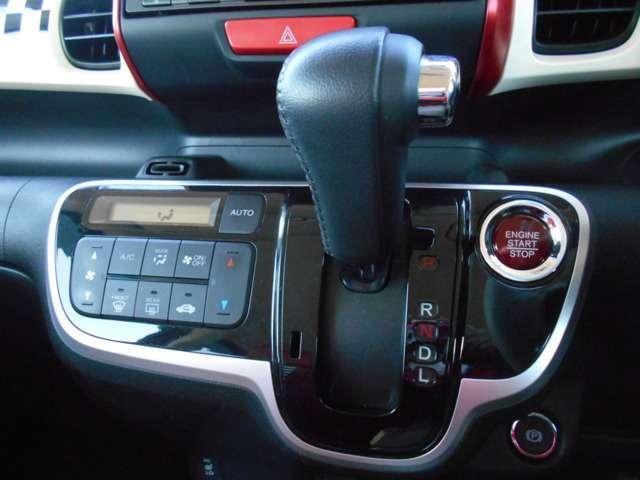 G・Lインテリアカラーパッケージ 2年保証付 メモリーナビ フルセグTV バックカメラ ワンオーナー車 サイド&カーテンエアバッグ シートヒーター ディスチャージドランプ オートライト スマートキー ETC(13枚目)