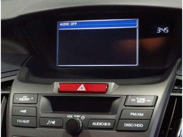 アブソルート 認定中古車 HDDナビ ワンセグTV ミュージックサーバー バックカメラ ディスチャージドランプ オートライト 3列シート 横滑り防止装置 盗難防止装置 ワンオーナー車(5枚目)