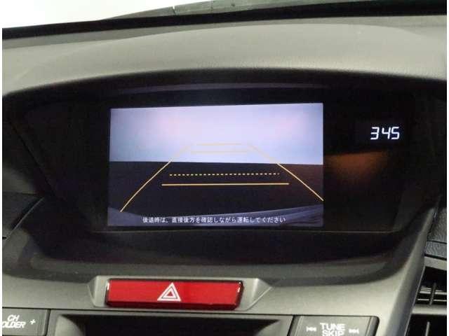 アブソルート 認定中古車 HDDナビ ワンセグTV ミュージックサーバー バックカメラ ディスチャージドランプ オートライト 3列シート 横滑り防止装置 盗難防止装置 ワンオーナー車(6枚目)