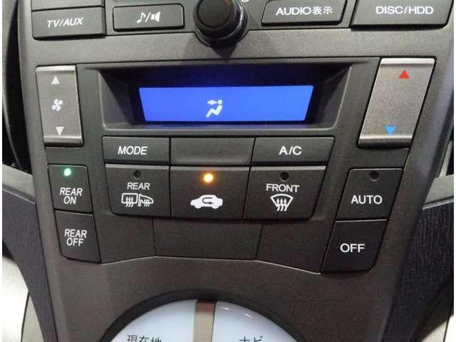 アブソルート 認定中古車 HDDナビ ワンセグTV ミュージックサーバー バックカメラ ディスチャージドランプ オートライト 3列シート 横滑り防止装置 盗難防止装置 ワンオーナー車(10枚目)