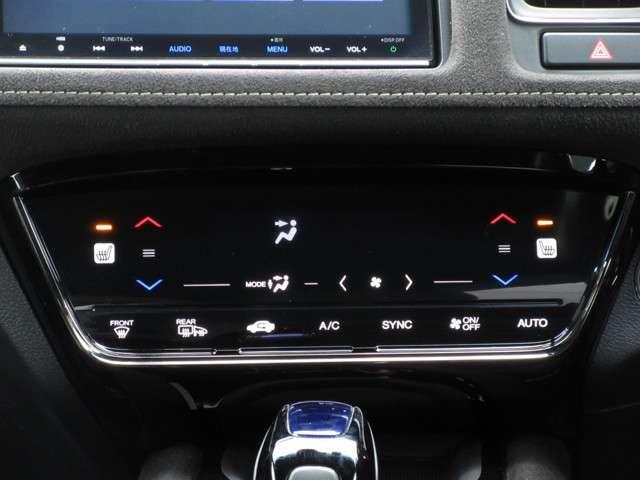 ハイブリッドRS・ホンダセンシング 認定中古車 衝突被害軽減ブレーキ サイド&カーテンエアバッグ ドライブレコーダー メモリーナビ フルセグTV バックカメラ シートヒーター 純正アルミホイール LEDヘッドライト オートライト(9枚目)