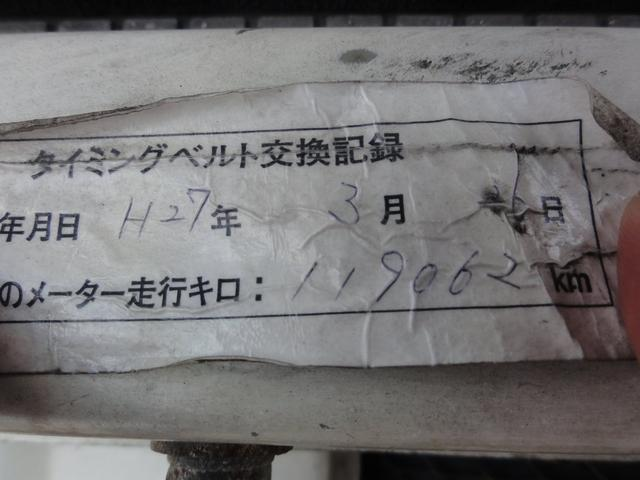 日産 スカイライン GT-R 車高調 マフラー WORK18AW Tベル済み