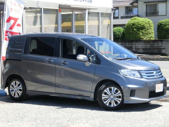 G エアロ L 自社買取車 1オ-ナ- 修復歴無 両パワスラ(2枚目)