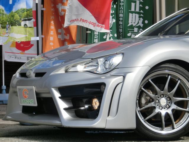 レーシング SARDフルエアロ&ワイドkit 車高調18AW(8枚目)