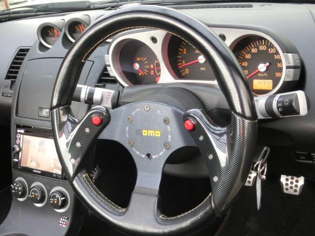 「日産」「フェアレディZ」「オープンカー」「埼玉県」の中古車15