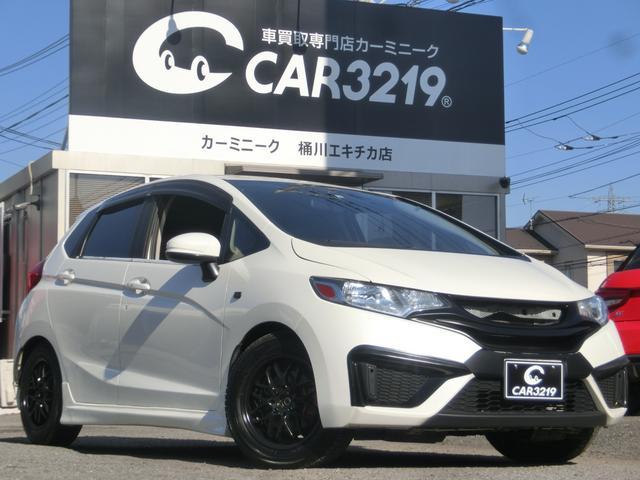 「ホンダ」「フィット」「コンパクトカー」「埼玉県」の中古車20