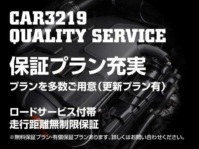 「日産」「エクストレイル」「SUV・クロカン」「埼玉県」の中古車2