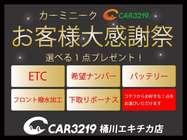 「マツダ」「アクセラ」「コンパクトカー」「埼玉県」の中古車2