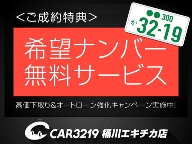 「ホンダ」「インテグラ」「クーペ」「埼玉県」の中古車2