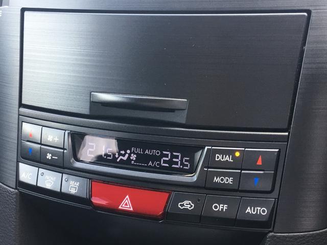 「スバル」「レガシィツーリングワゴン」「ステーションワゴン」「佐賀県」の中古車11