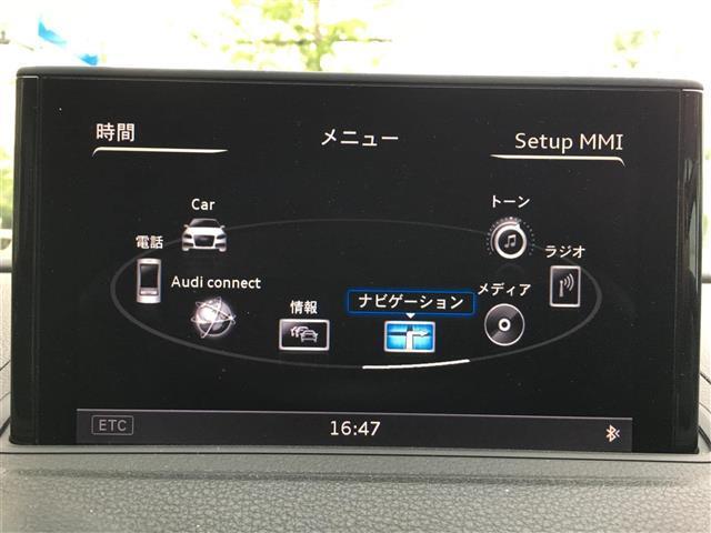 「アウディ」「アウディ A3」「コンパクトカー」「鳥取県」の中古車4