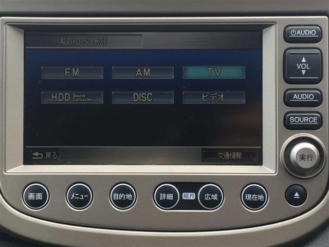 プレミアムセレクション コンフォービューPKG HDDナビ(6枚目)
