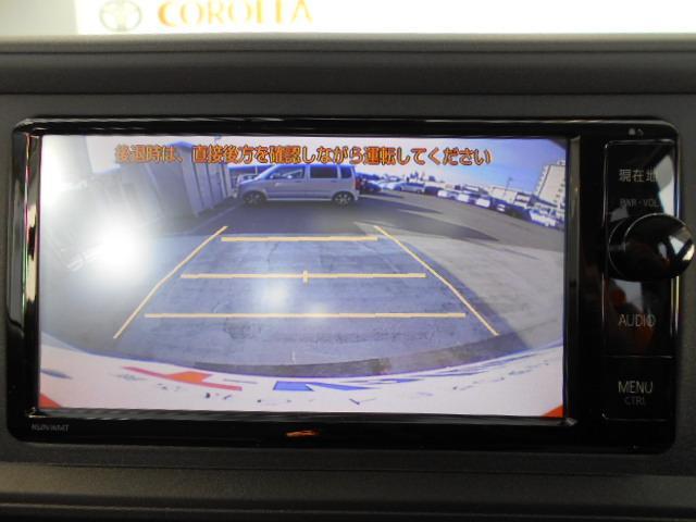 トヨタ パッソ X LパッケージS ドライブレコーダー スマートアシストII