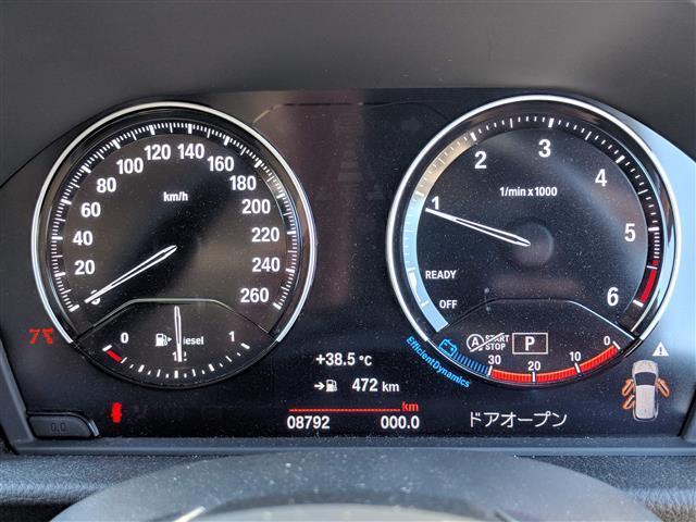 「BMW」「2シリーズ」「コンパクトカー」「新潟県」の中古車6