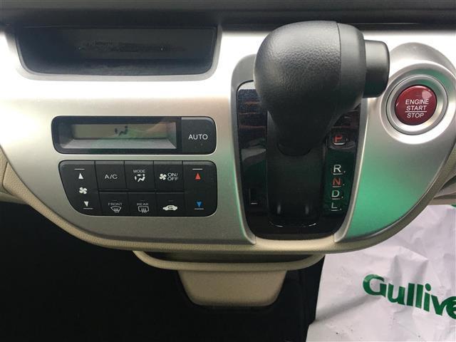 「ホンダ」「N-WGN」「コンパクトカー」「新潟県」の中古車19