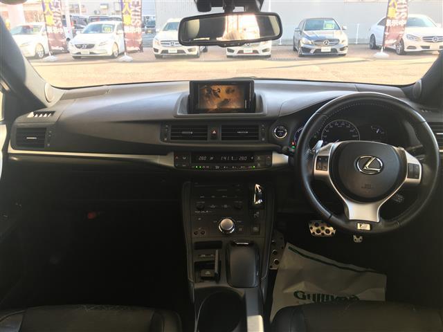 CT200h Fスポーツ 純正HDDナビ地デジ 黒革シート バックカメラ ETC クルコン メモリーパワーシート カードキー(3枚目)