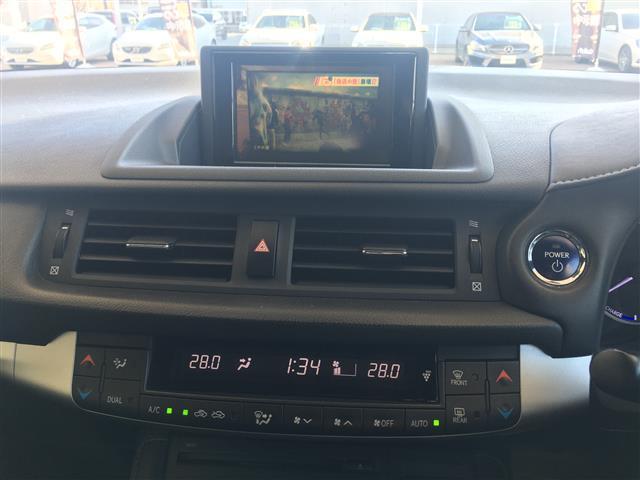 CT200h Fスポーツ 純正HDDナビ地デジ 黒革シート バックカメラ ETC クルコン メモリーパワーシート カードキー(11枚目)