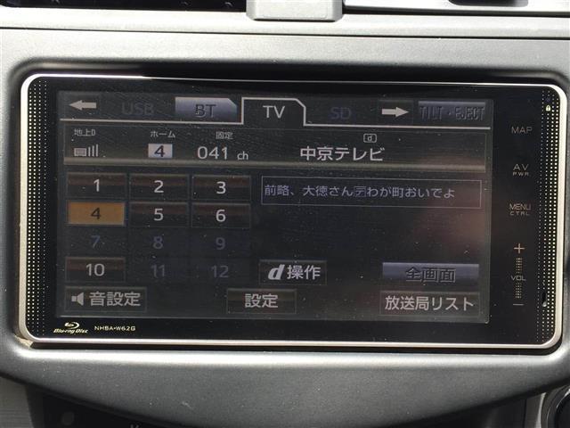 ワンオーナー 純正HDDナビ バックカメラ ハーフレザー(5枚目)