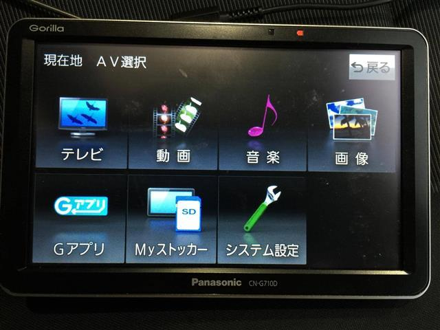 「BMW」「1シリーズ」「コンパクトカー」「愛知県」の中古車6