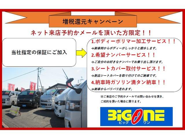 ☆商用車専門店!!!在庫も豊富!!!