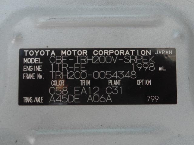 トヨタ ハイエースバン ロングスーパーGL 純ナビ ETC Wエアバック
