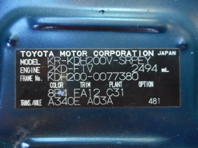 トヨタ ハイエースバン ロングスーパーGL 外ナビ ETC