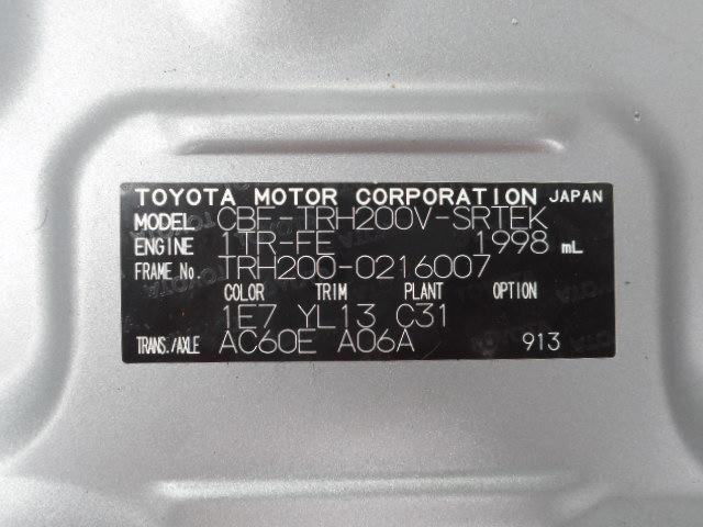 トヨタ ハイエースバン ロングスーパーGL 純SDナビ フルセグ ワンオーナー