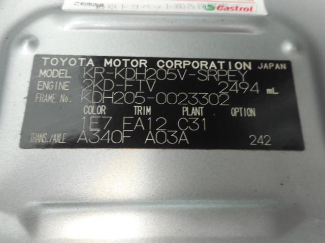 トヨタ ハイエースバン ロングスーパーGL 純ナビ ETC