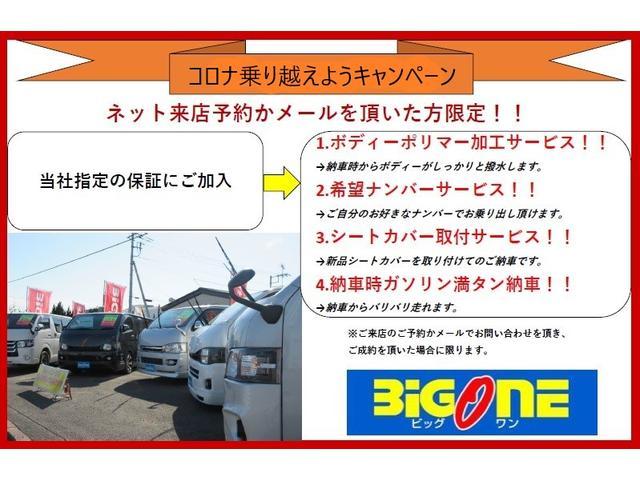 ロングスーパーGL 純正ナビ/地デジTV/ETC/AC100V/社外LEDテール(6枚目)