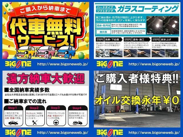 ロングワイドスーパーGL プライムセセレクション/3型/Fリップエアロ/HDDナビ/地デジ/Bカメラ/ETC/HIDライト(4枚目)