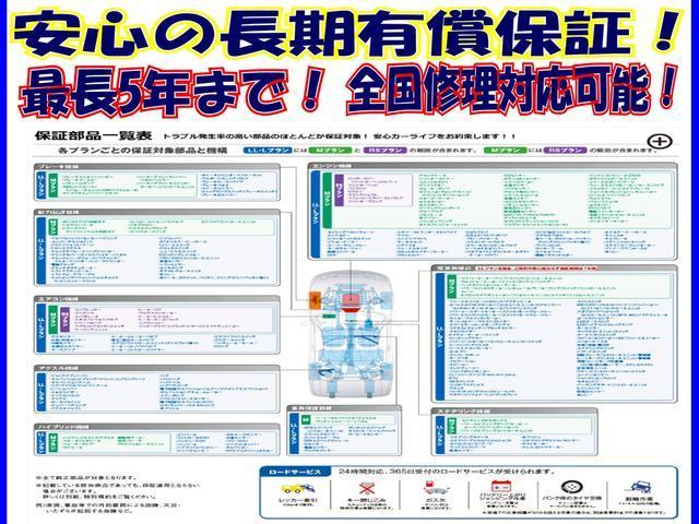 ロングスーパーGL 純正HDDナビ/地デジ/Bカメラ/ETC(57枚目)