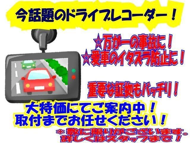 ロングスーパーGL スマートキー 純正SDナビ フルセグ バックカメラ ETC(50枚目)