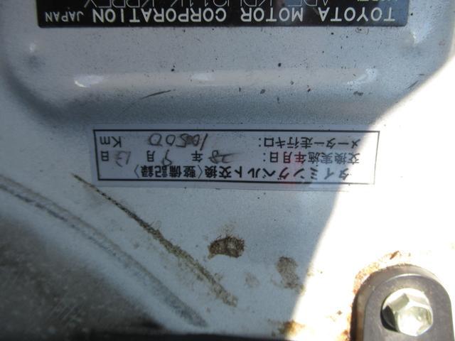 ロングワイドスーパーGL 純正SDナビ デジタルTV バックカメラ タイベル交換済み(18枚目)