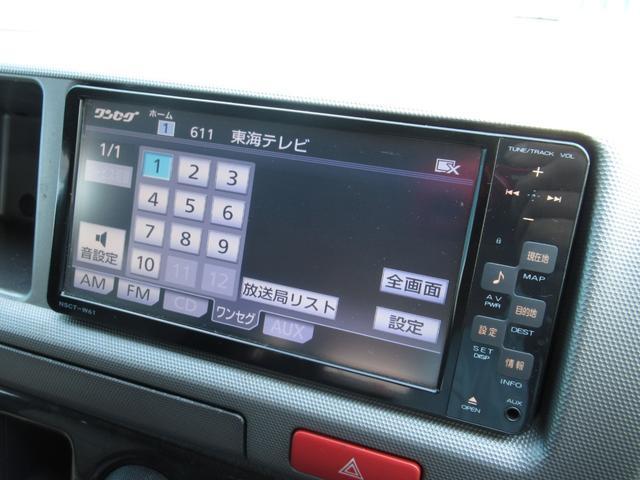 ロングワイドスーパーGL 純正SDナビ デジタルTV バックカメラ タイベル交換済み(27枚目)