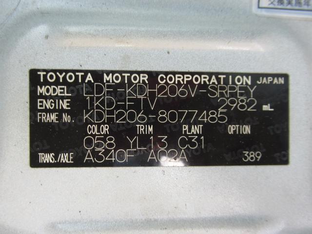 ロングスーパーGL 外ナビ ETC キーレス リアラダー 4WD(16枚目)
